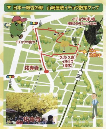 祖父江の銀杏祭り・地図