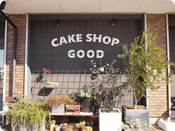 碧南市ケーキショップグッド