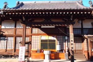 知多市・地蔵寺