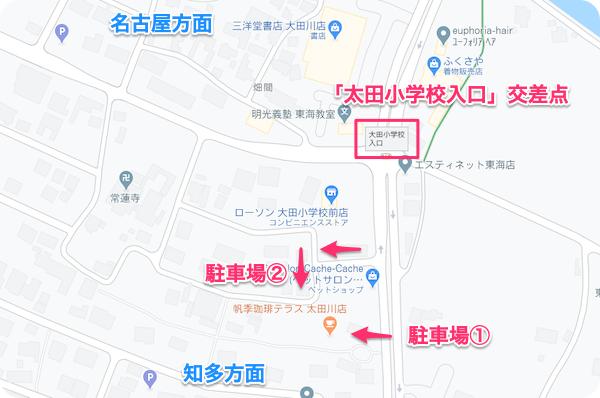 帆季珈琲テラス東海市太田川店