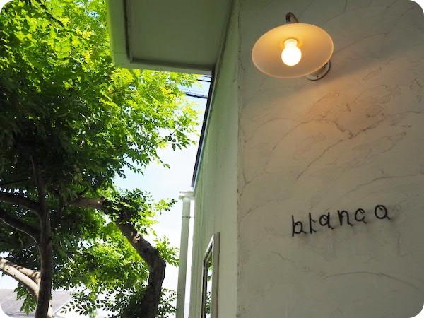 常滑市花屋さんblanco(ブランコ)