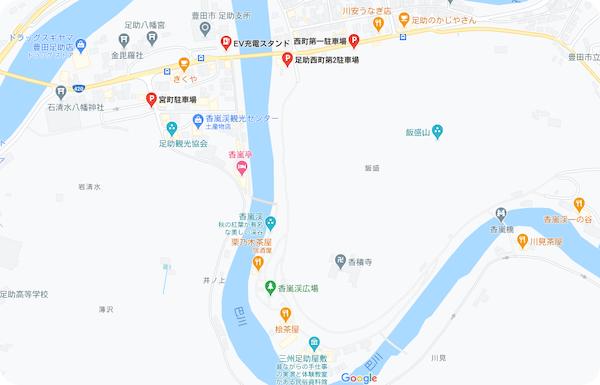 香嵐渓・駐車場
