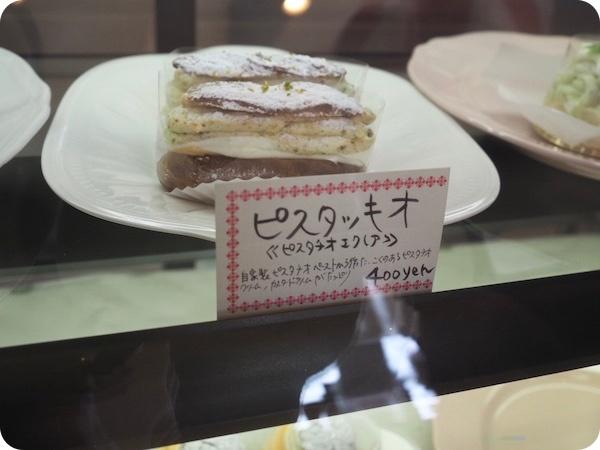 常滑市大野町&.tea(アンドティー)