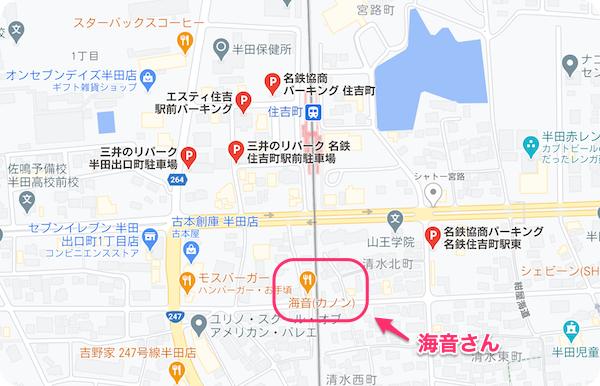 半田市パン屋 海音(かのん)