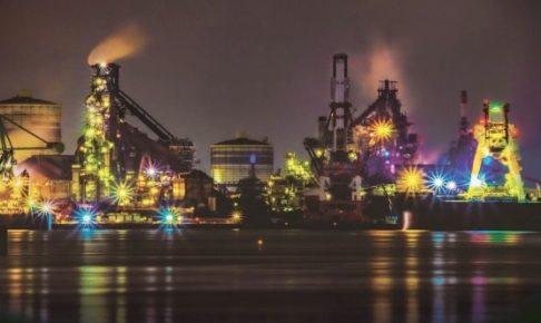 東海市工場夜景クルーズ
