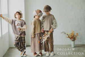 子供服ペアマノン(pairmanon)