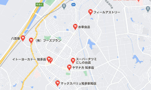 知多市スーパー