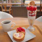 知多郡美浜町いちごの丘のケーキ屋さん
