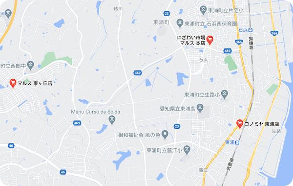 東浦町スーパー