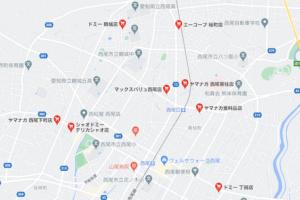 西尾市スーパー