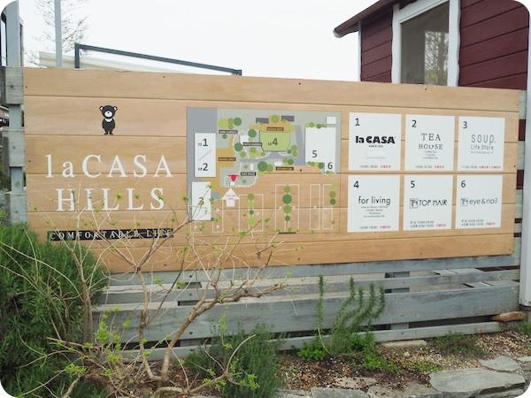 安城市LA CASA HILLS