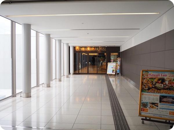 セントレアホテル・ハワイフェア