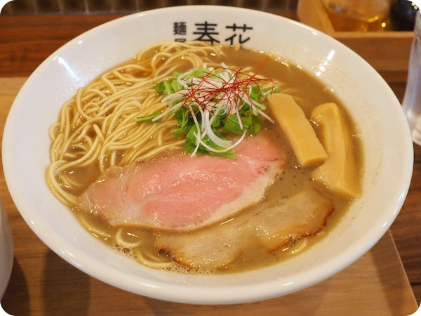 半田市 麺屋春花