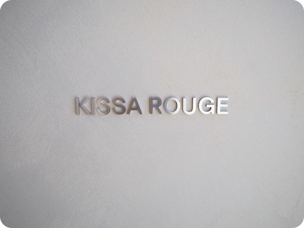 大府市Kissa Rouge(キッサルージュ)